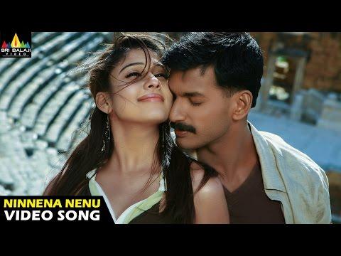 Salute Songs  Ninnena Nenu  Song  Vishal, Nayanthara  Sri Balaji