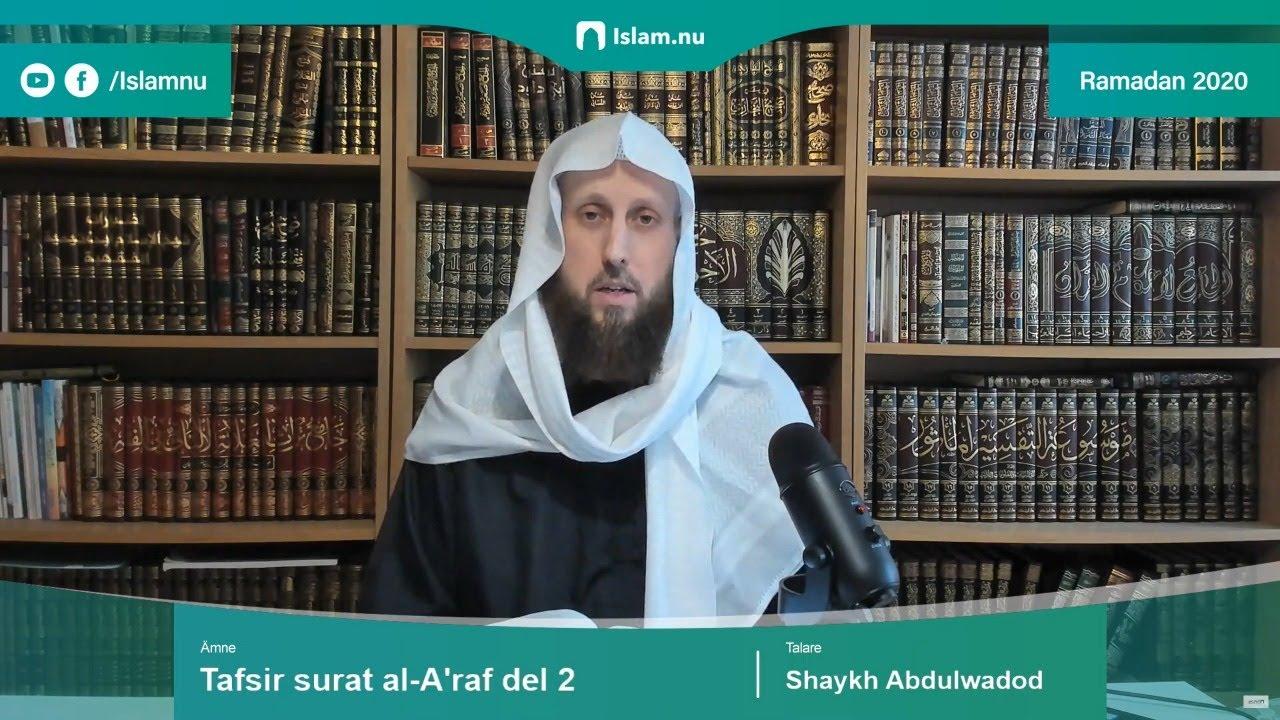 Tafsir surat al-A'raf del 2