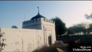 Hazrat Baba Bole shah- wali e kamil. Ki dargah in pakpattan - jatto wal ghulla