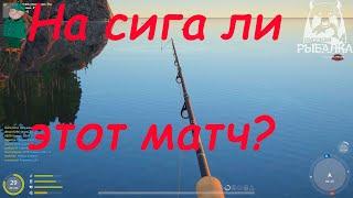 Русская рыбалка 4 Поплавок с лодки на Ладоге