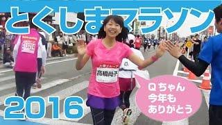 0:00:40 高橋尚子さんのご挨拶 0:02:15 チャットモンチーさんのご挨拶 0...