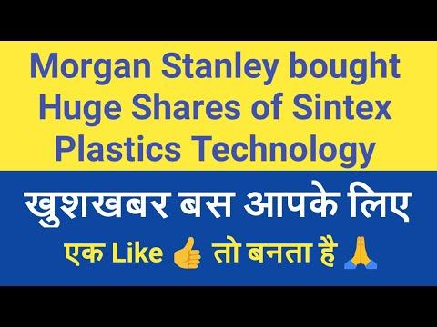 Morgan Stanley bought Huge Shares of Sintex Plastics Technology Ltd -  Latest News
