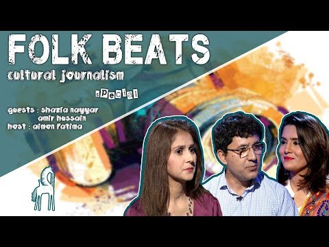 Folk Beats; Cultural Journalism Special Hosted by Aimon Fatima