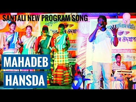 Repeat Guddy Hembram New Santali Program Video Song   Buru