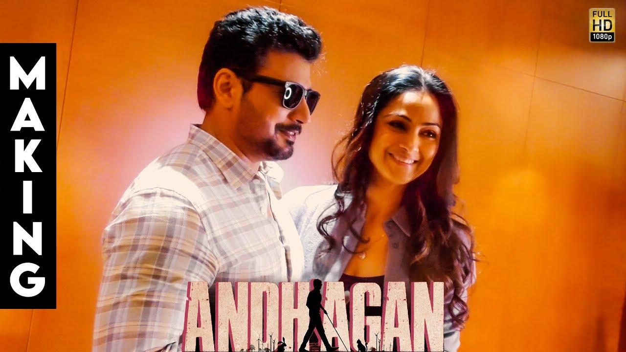 Download Andhagan Movie Making Video | Prashanth, Simran, Yogi Babu, Urvasi, KS Ravikumar | Andhadhun Hindi