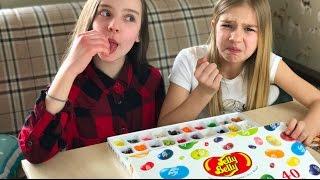 САМЫЙ КИСЛЫЙ vs САМЫЙ СЛАДКИЙ Jelly belly челлендж КИСЛОЕ против СЛАДКОГО что произошло