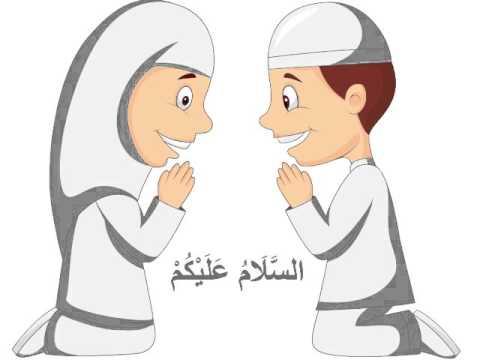 Lesson 2 reply to salaam un alaykum youtube lesson 2 reply to salaam un alaykum m4hsunfo