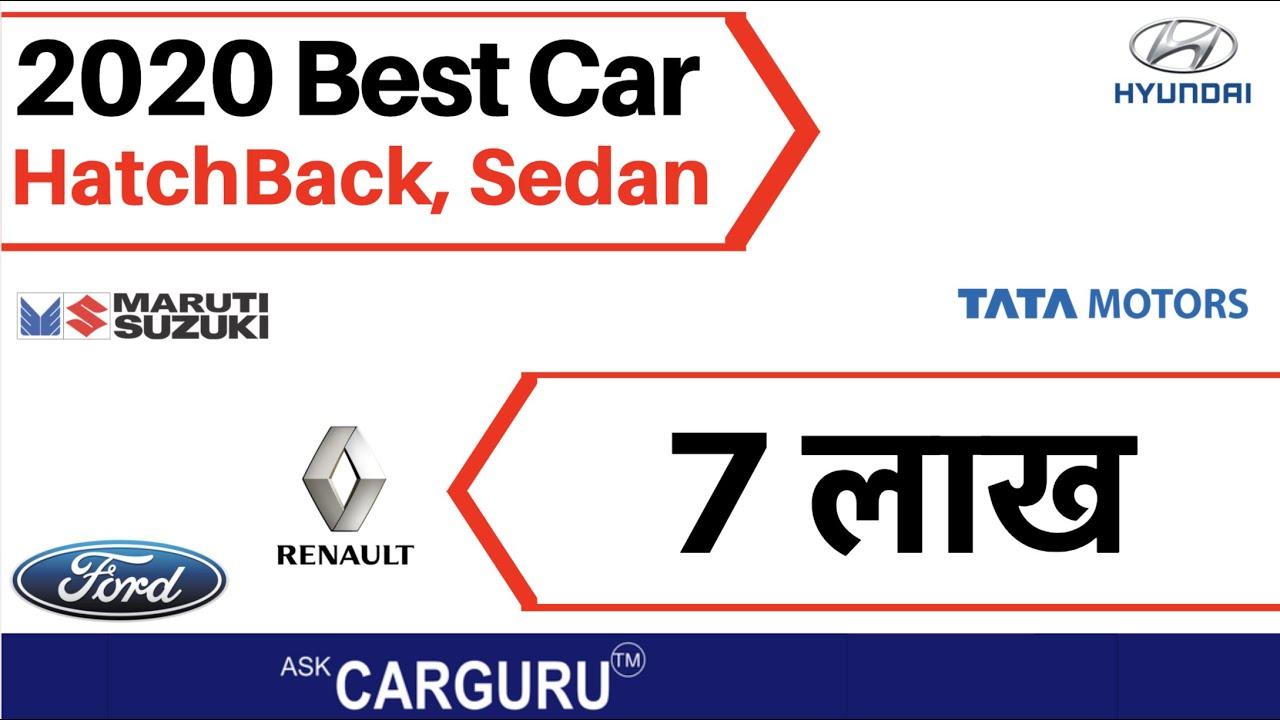 Best car in 7 Lakhs | Budget Cars | Tata, Maruti, Hyundai, Ford & Renault | Ask CARGURU |