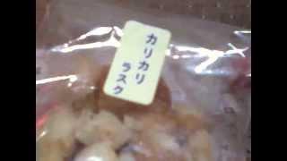 【音フェチ・咀嚼音】カリカリラスクを食べる  Binaural Eatind Sounds 【ASMR】