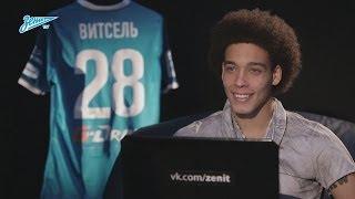 #Ask на «Зенит-ТВ»: Аксель Витсель