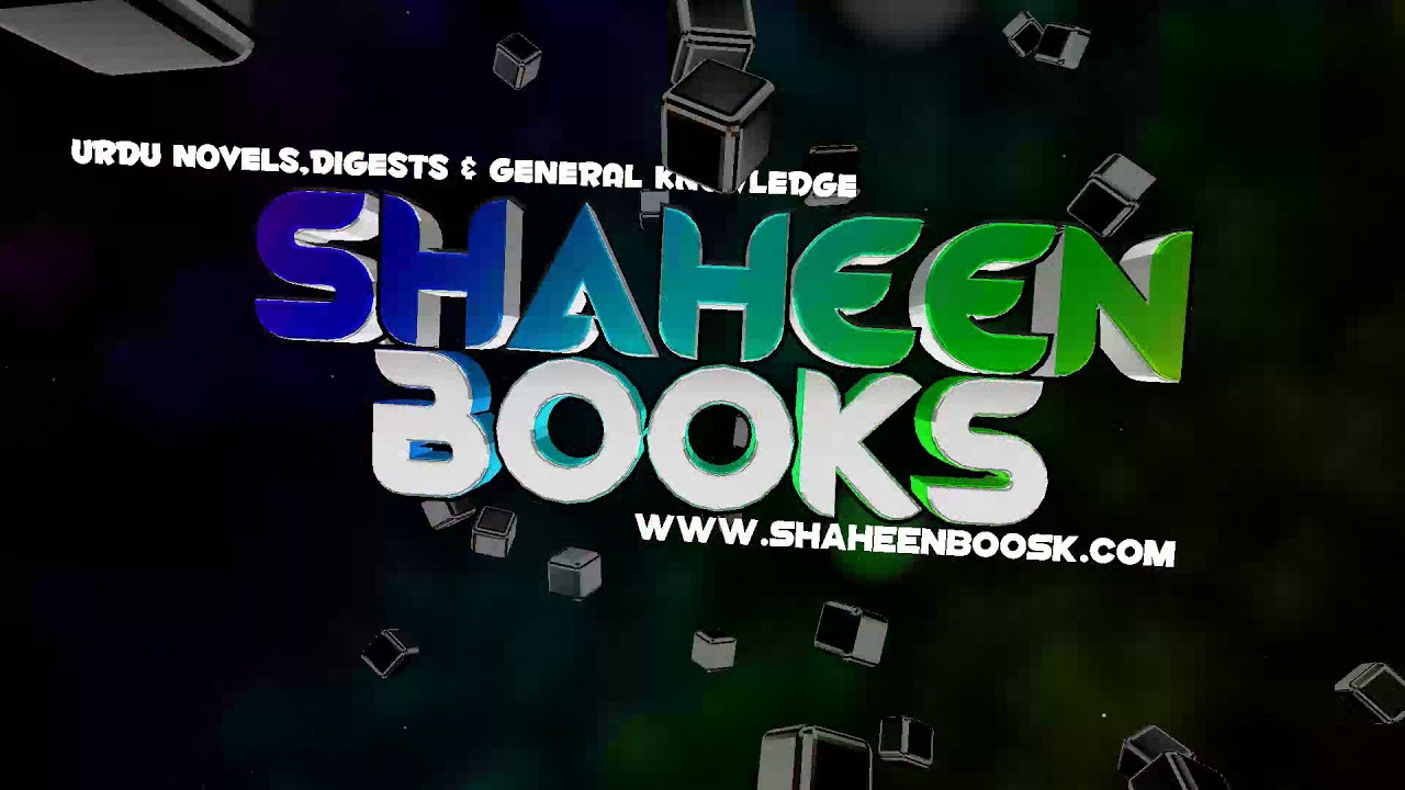 online reading urdu novels