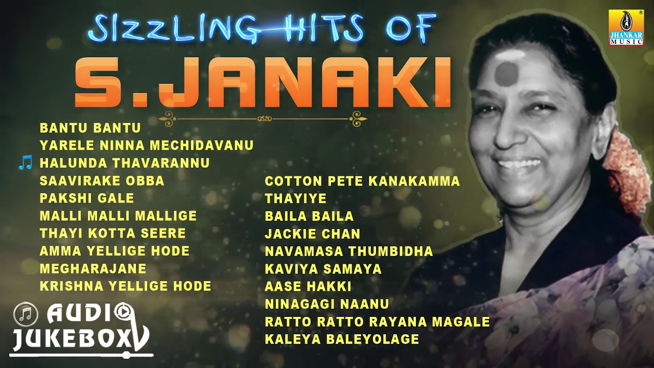 Sizzling Hits Of S Janaki Super Hit Kannada Songs Of S Janaki Jukebox Youtube S janaki's highest number of songs are in kannada.20 her solos and duets, with p b srinivas, s p balasubramanyam and dr. sizzling hits of s janaki super hit kannada songs of s janaki jukebox