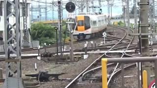 近鉄22000系リニューアル車特急京都行き発車