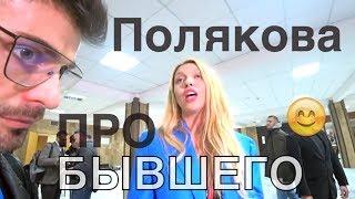 Оля Полякова, Премьера Клипа, Концерт, Новый клип