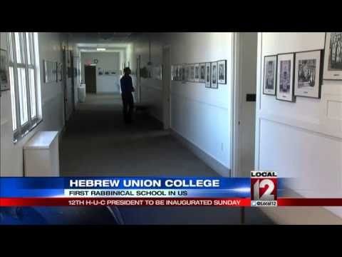 Hebrew Union College President to be inaugurated