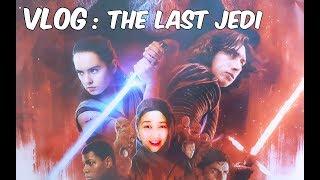 Vlog: идем в кино! The Last Jedi/Звездные войны, эпизод 8