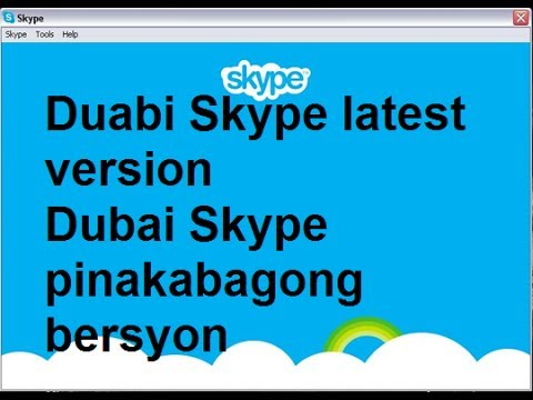 Dubai  Skype These devices can no longer use in UAE