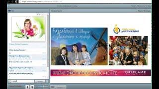 Смотреть видео Новости с конгресса предпринимателей в г Санкт Петербург Марина Поливцева онлайн