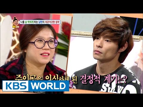 My husband's sickening obsession [Hello Counselor / 2016.11.21]