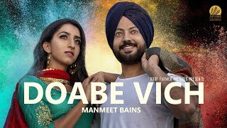 New Punjabi Songs 2018 | Boor Manmeet Bains | Latest Punjabi Song 2018 | HarpFarmerPictures