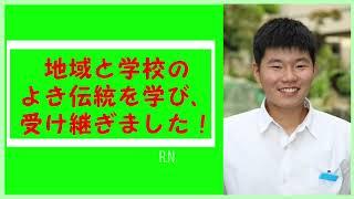 2019年愛媛県立三瓶高等学校【全国募集】PR動画