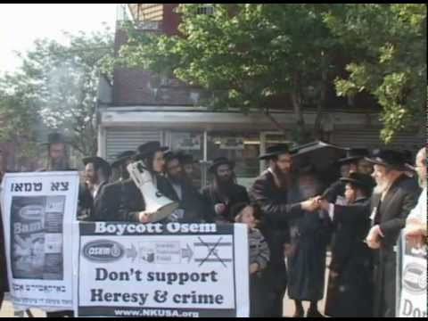 Williamsburg Jewish Community Boycott Israeli
