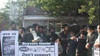 "Williamsburg Jewish community boycott Israeli ""Osem"" food products"