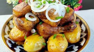 ПРОСТАЯ КАРТОШКА МАЛО КТО ЗНАЕТ ЭТОТ СЕКРЕТ Это Мой Любимый Рецепт Куриные мясо с Картошкой