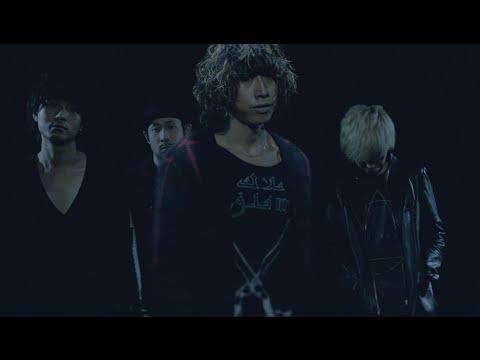 SUPER BEAVER「うるさい」MV (Full)