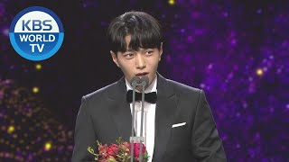 Rookie Award (Male) - Kang Taeoh, Kim Myungsoo, Kim Jaeyoung [2019 KBS Drama Awards / 2019.12.31]