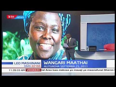Kumbukumbu ya Wangari Maathani