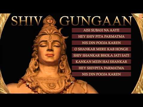 Shiv Gungaan Top Shiv Bhajans By Hariharan, Anuradha Paudwal, Suresh Wadkar I Full Audio Songs Juke