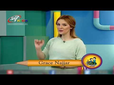 تعليم اللغة الانجليزية للاطفال(الاختصارات Shorter Form) المستوى 3 الحلقة 40 | Education for Children