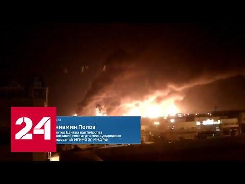 Вениамин Попов об атаке на НПЗ Эр-Рияда: акт мщения и отчаяния