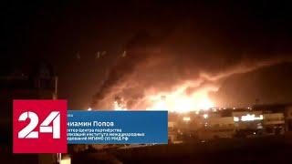 Вениамин Попов об атаке на НПЗ Эр-Рияда: акт мщения и отчаяния - Россия 24