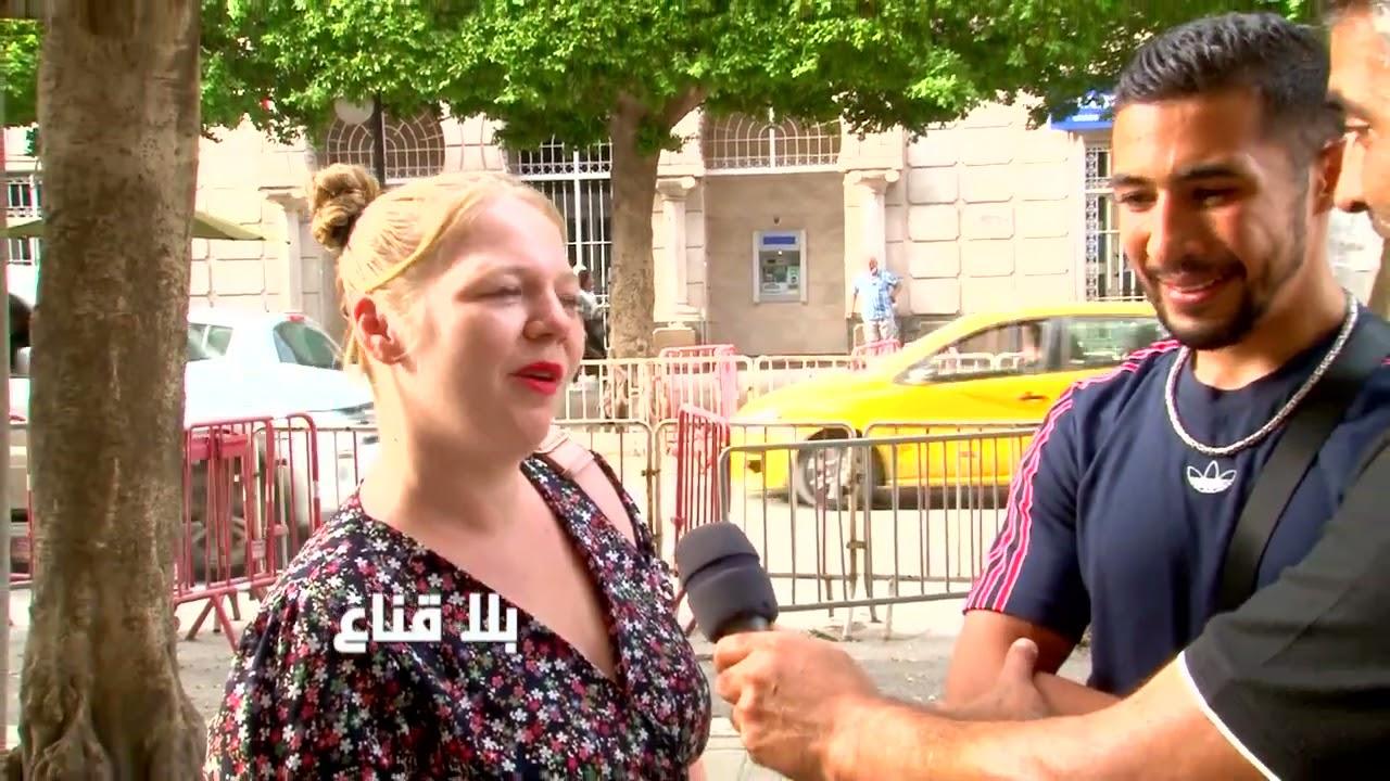 Download bila kinaa|قاورية محرحرة أكثر من عربية...هل الزواج من أروبية ناجح؟