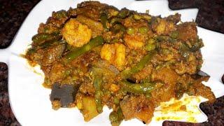 Gambar cover Pui Mituli Chochchori - chingri mach diye |  Bengali style Malabar spinach seed curry with vegetable