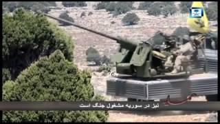 گزارش | دخالت ایران در سوریه # برای بقای اسد است