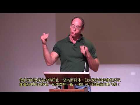 Dr  Steven Greer   2015 隐密政府如何运作