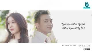 SOOBIN x JIYEON | 우리사이 | Đẹp Nhất Là Em [Vietnamese version] MP3