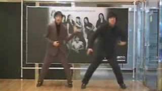 Zoolook Dance