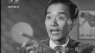福慧雙修 1962