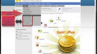 GMI Site Guide  .... Gold Mine International Site Arabic Review ... 0mar Saleh™