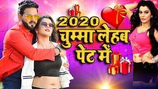 Pawan Singh 2020 New Year Song New Year Party Songs New Bhojpuri Songs