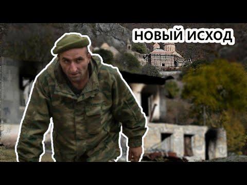 НОВЫЙ ИСХОД . Такого вы ещё не видели. Побег армян из Карабаха хроники