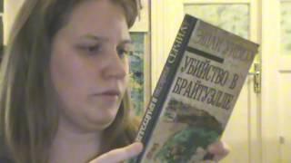 Книги непрочитанные из моей библиотеки