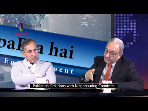 Pakistan's Relations with its Neighbouring Countries - A Discussion in 'kya farq Parta hai'