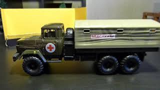 Модель радянського вантажівки КРАЗ-6322 Медслужба від Autotime