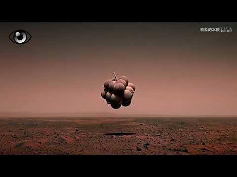 """超震撼短片!""""机遇号""""火星探测器是如何登陆火星的?"""