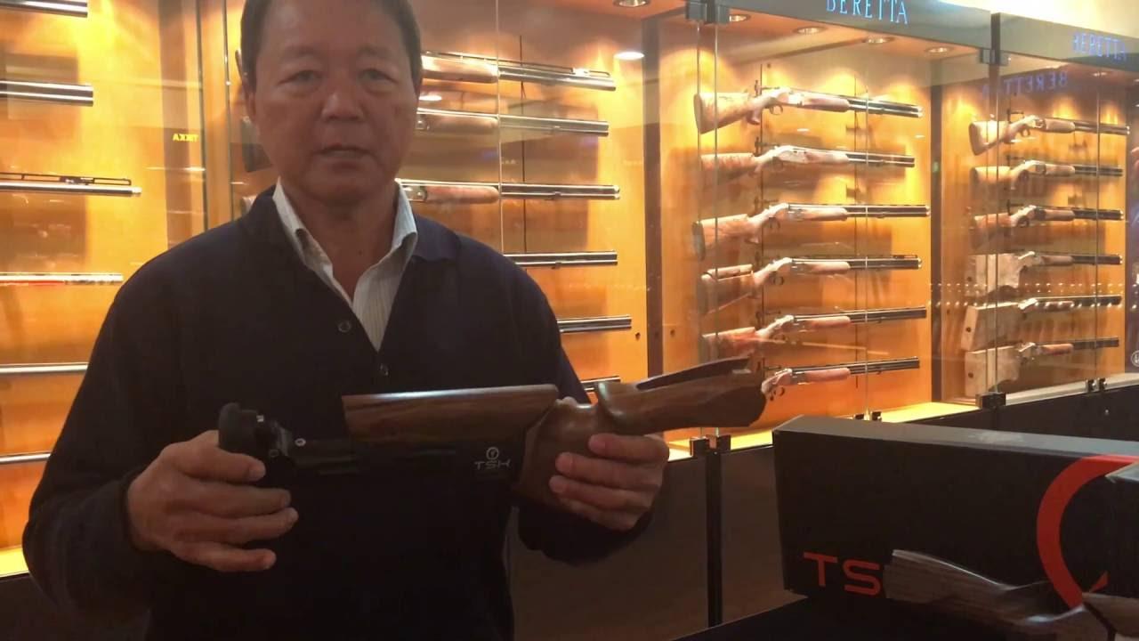 Beretta Australia Showroom : TSK: Adjustable Stocks